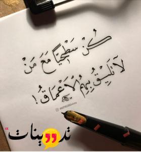 حكم مصورة روعه