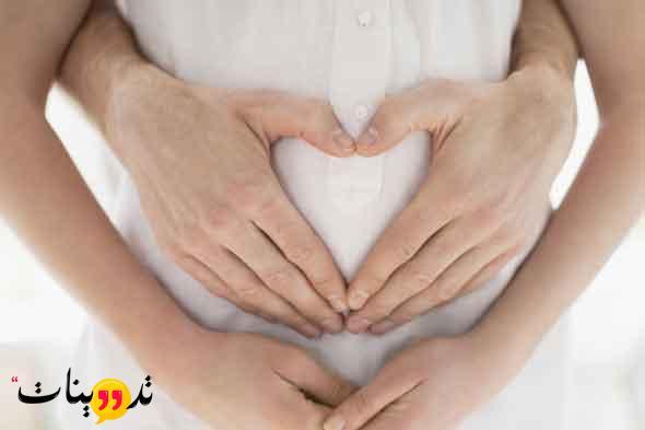تجاربكم مع نزول الدم في الحمل