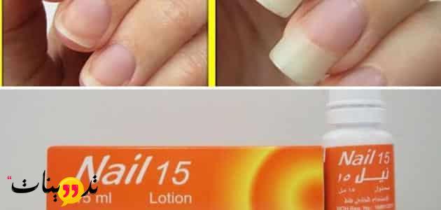 دواعي استعمال محلول نيل 15